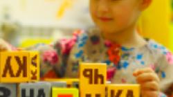 """Детский клуб """"Зайчата"""" Семья-плюс Пенза"""